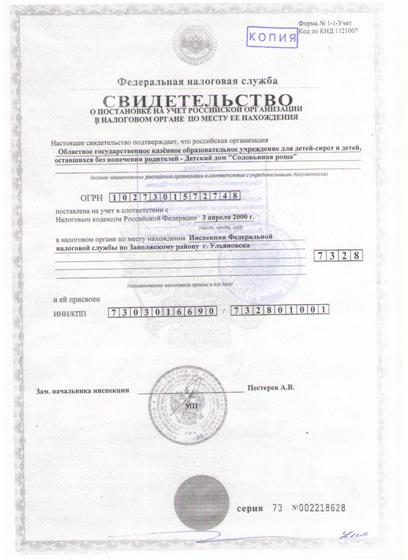 Бус гов ру сертификаты